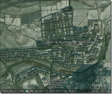 NK_Prison_Camp14