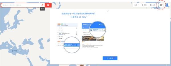 maps-baidu-com-image